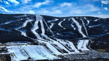 Blue Mountain Ski Area - Palmerton, PA