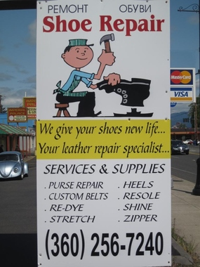 Orchards Shoe Repair - Vancouver, WA