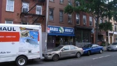 Bagel World - Brooklyn, NY