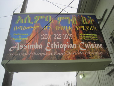 Assimba Ethiopian Cuisine - Seattle, WA