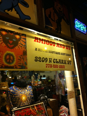 Gay Mart In Chicago Il 60657 Citysearch