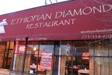 Ethiopian Diamond Restaurant - Chicago, IL