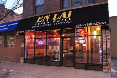 En Lai Asian Grill - Chicago, IL