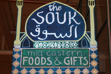 Souk - Seattle, WA