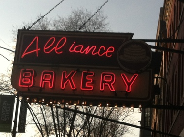 Alliance Bakery - Chicago, IL