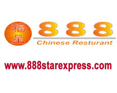 888 Chinese Take Out - Raleigh, NC