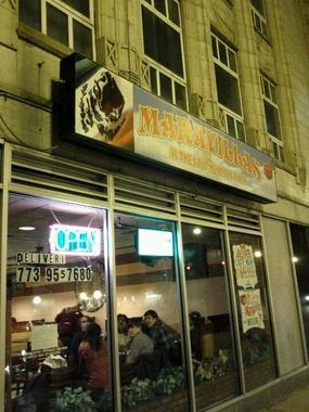 Hyde park gyros in chicago il 60615 citysearch for 57th street salon hyde park