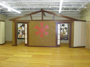 The Dojo of Maitland - Maitland, FL