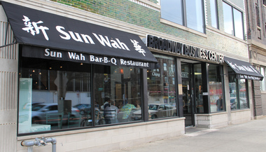Sun Wah Bar-B-Q Restaurant - Chicago, IL