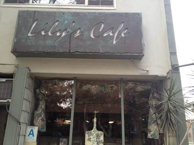 Lily's Cafe - Burbank, CA